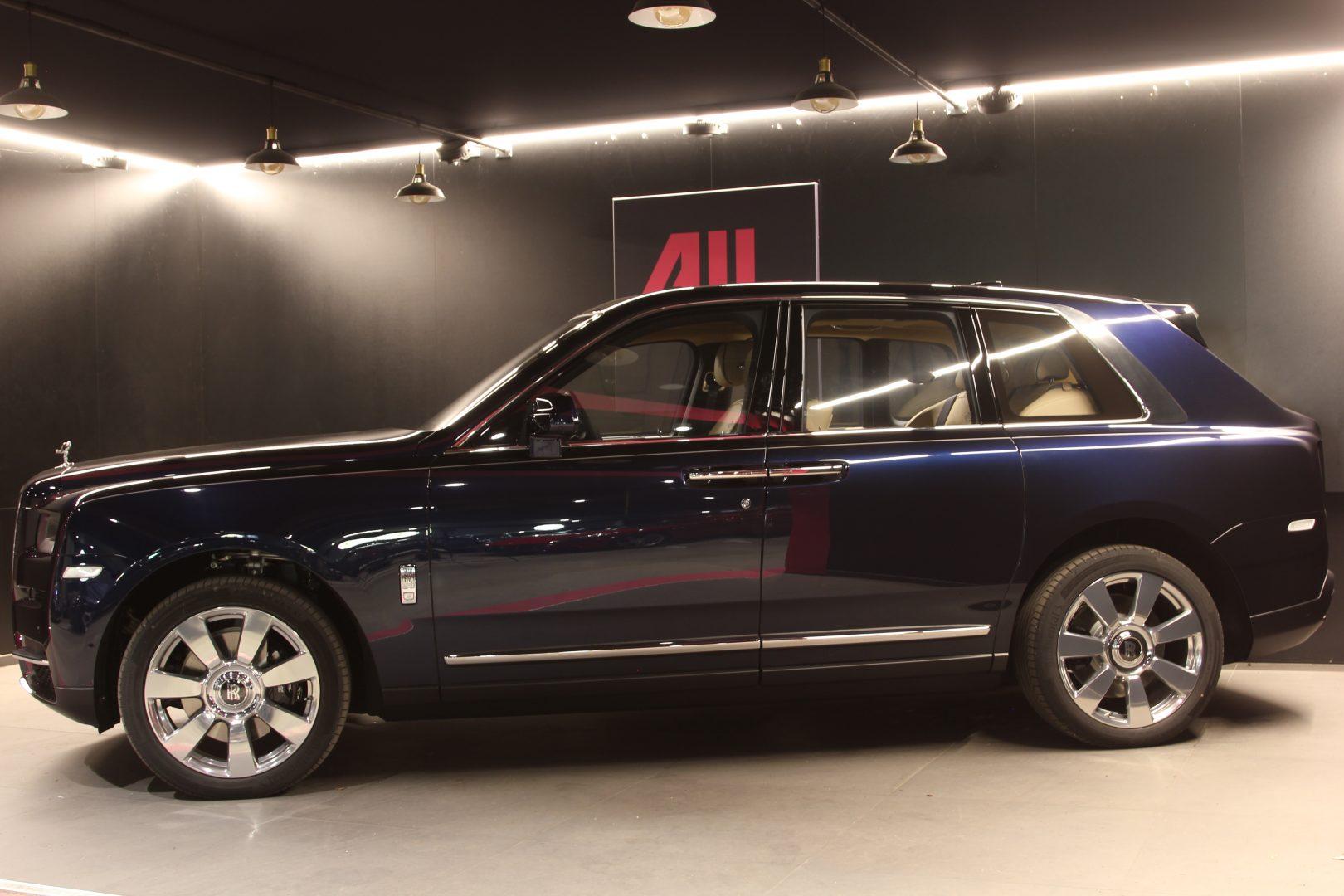 AIL Rolls Royce Cullinan V12 7