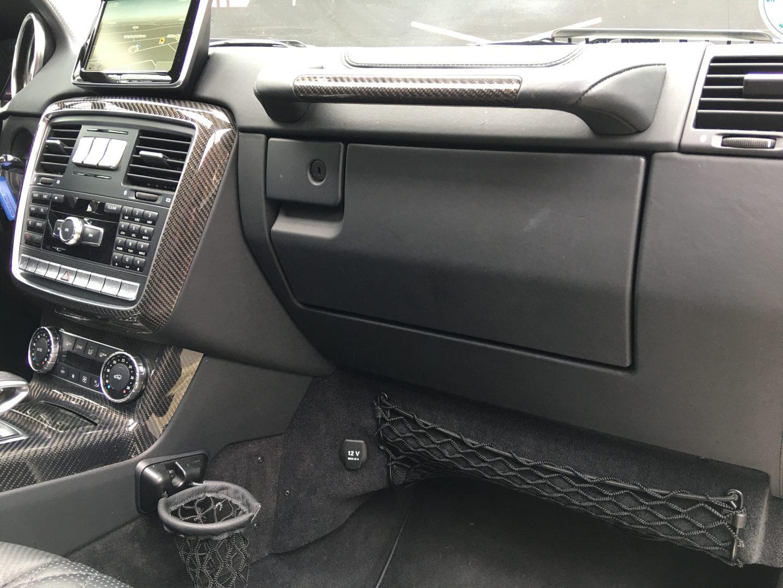 AIL Mercedes-Benz G 63 AMG Edition 463 Designo Carbon 11